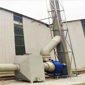废气处理设施工程