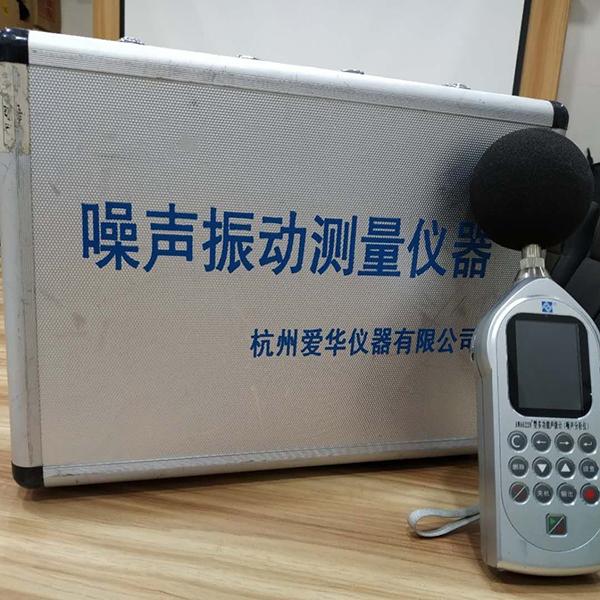噪声振动检测仪