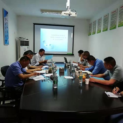 乐道新材料安全设施设计评审会(19.9.6)