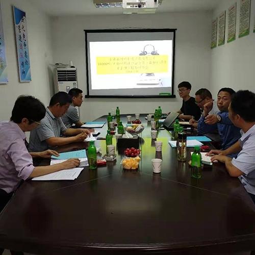 乐道新材料安全预评价报告评审会(19.6.30)