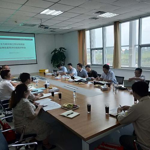 天士力研究院分院项目职业病危害预评价(18.7.21)